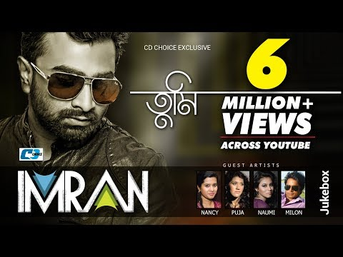 TUMI  IMRAN  AUDIO JUKEBOX  SUPER HITS ALBUM TUMI   BANGLA NEW SONG