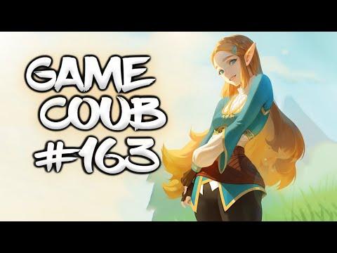 🔥 Game Coub #163   Лучшие игровые кубы недели