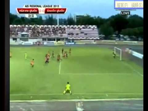 2013 Thai Division 2 League North Eastern Region - Si Saket United 0-1 Roi Et United