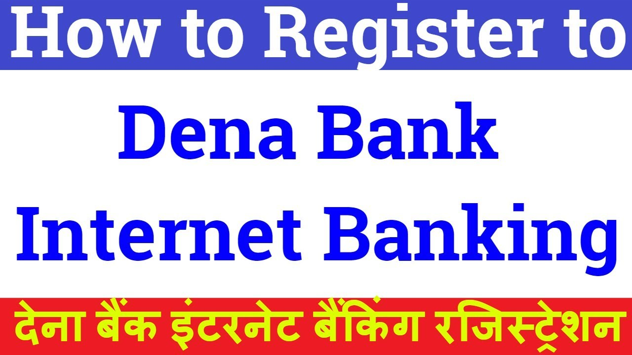 net banking with dena bank