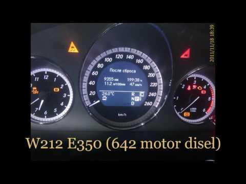 Фото реального расхода топлива Mercedes-Benz №20