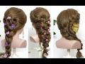 3 easy  hairstyles for long hair tutorial