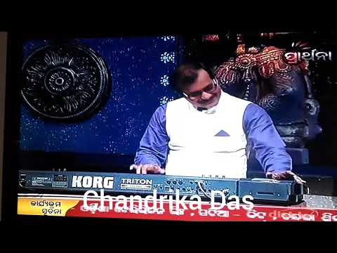 Chandrika Das.in SAKALA DHUPARE TU SANJA SALITARE TU.Of  PRARTHANA channel..Jagannath bhajan.