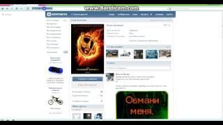 Как ОГРАНИЧИТЬ ДОСТУП к своей странице Вконтакте(, 2013-08-17T06:48:02.000Z)
