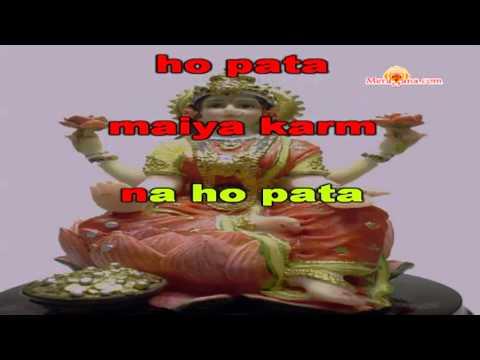 Karaoke of Jai Laxmi Mata by MeraGana.com