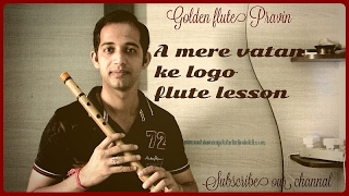 Aye mere vatan ke logo flute lesson in hindi tutorial for 26 jane. Song for indian army 2017