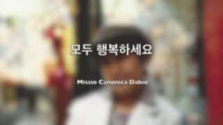 사모하는 마음 I Do Adore Her Cover by Dabio(다비오)