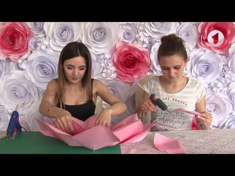 видео: Бумажные цветы – новый тренд в декорировании / Утренний эфир