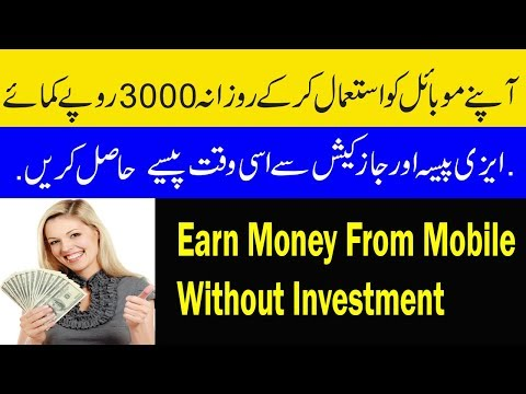 Daily Earn 100$ With Pivot App | Live Payment Prove | Unlimited Power Tricks | Urdu-Hindi