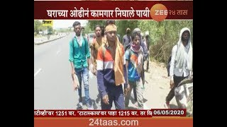 SHIRUR THE WORKERS LEFT THE HOUSE ON FOOT REPORT BY HEMANT CHAPUDE