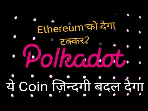 polkadot-future-price -polkadot-price-prediction -dot-coin-news -ethereum-killer-polkadot?