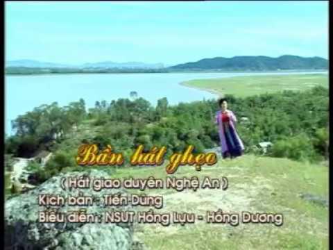 Dân ca Nghệ Tĩnh_Bần hát ghẹo.DAT