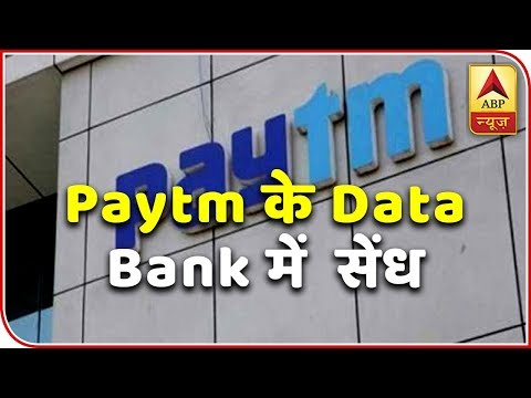 Three Paytm workers arrested for stealing data, blackmailing boss