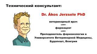 Инсектоакарицидные препарати Як вибрати