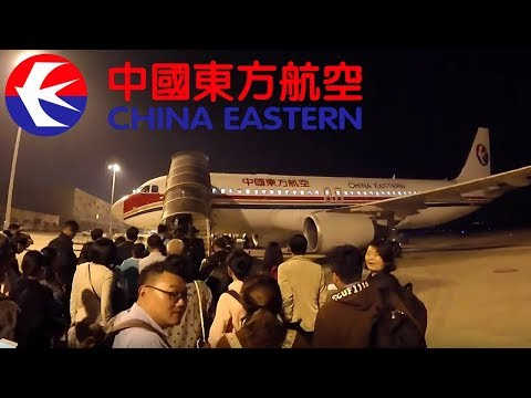 FLIGHT REPORT / CHINA EASTERN AIRBUS A320 / NINGBO - BEIJING