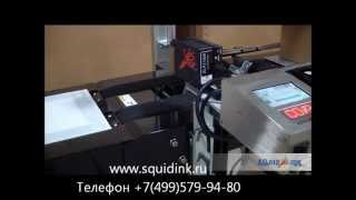 Промышленный принтер CoPilot,каплеструйный маркиратор для печати на гофрокоробах и гофролотках(Промышленный принтер CoPilot,каплеструйный маркиратор для печати на гофрокоробах и гофролотках., 2014-11-19T13:03:46.000Z)