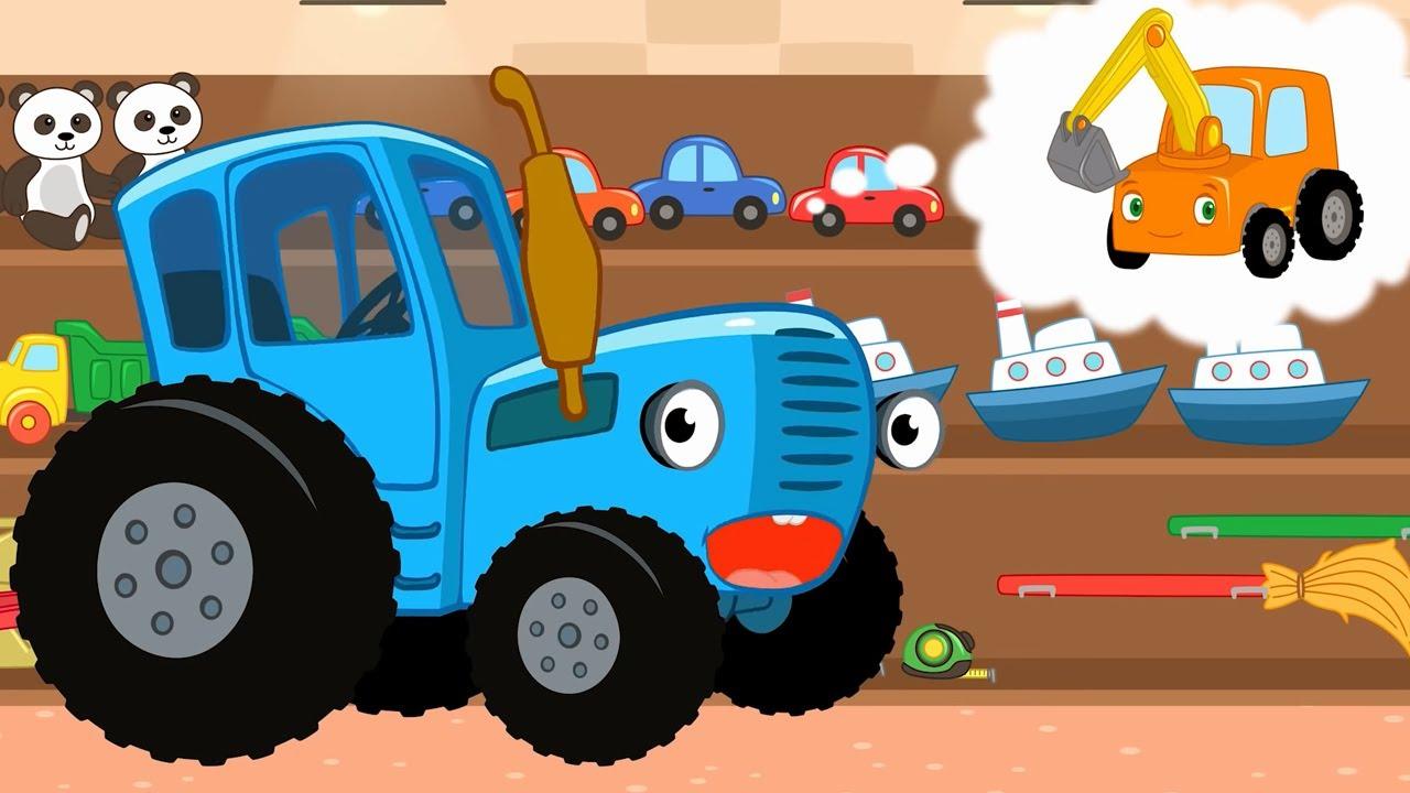 Развивающие песенки 🎁 Магазин + Фрукты 🍎 🍐 Мультики для детей   Cиний трактор