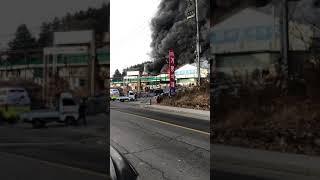 가구공장 화재