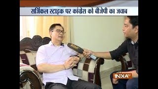 Surgical Strike video: Kiren Rijiju hits back at Congress - here's what he said