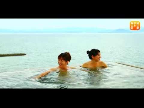 花の温泉宿・指宿温泉「吟松」4分バージョン