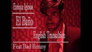 El Bano Lyrics in English