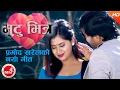 Download Nepali Superhit Song 2017 | Mutu Bhitra Timilai - Pramod Kharel | Ft.Keki Adhikari & Sanam Kathayat MP3 song and Music Video
