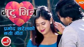 New Nepali Song 2017   Mutu Bhitra Timilai - Pramod Kharel   Ft.Keki Adhikari & Sanam Kathayat