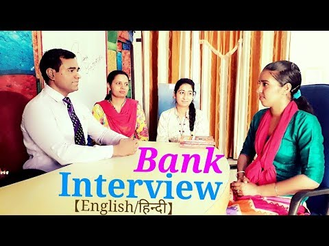 Bank Interview Video : HDFC Bank Interview Questions and Answers