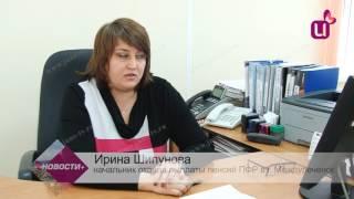 �������� ���� Началась выплата 5 тысяч рублей пенсионерам ������
