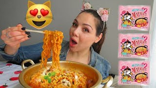ASMR CREAMY CARBONARA FIRE NOODLE  EATING SOUNDS  MUKBANG