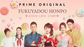 Video Kyoto Love Story ep 1 engsub download MP3, 3GP, MP4, WEBM, AVI, FLV Oktober 2019
