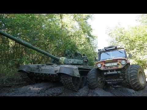 OFF ROAD на ТАНКОВОЙ Т-72 навстречу, СЛЕПОЙ на МТ-11