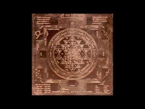 Sri Yantra meditation via vedas