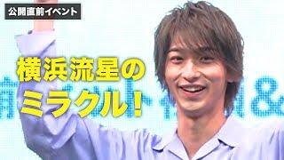 俳優の横浜流星が、中尾暢樹と主演を務める映画『チア男子!!』の公開直...