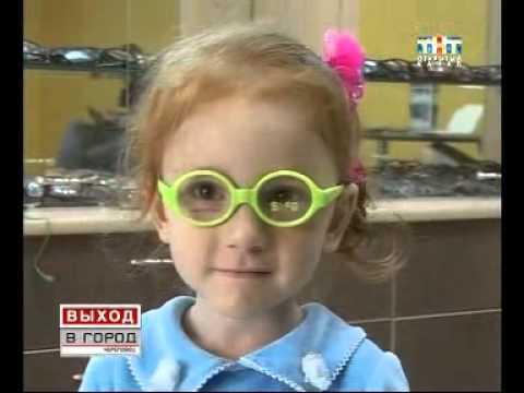 Фото детей в очках в год 59