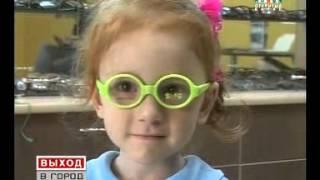 Детские очки и оправы  Какие выбрать(Правила выбора детских оправ и очков. Полезные советы от салона брендовой оптики