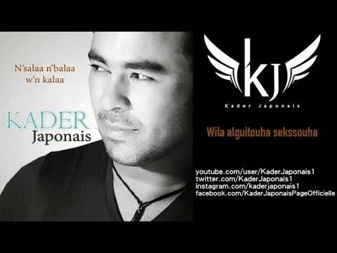 Kader Japonais - Wila alguitouha sekssouha [Official Audio]