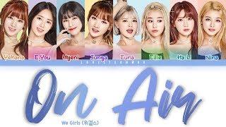 We Girls 위걸스 On Air Lyrics Color Coded Han Rom Eng