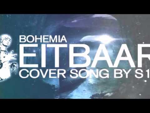 EITBAAR BY BOHEMIA