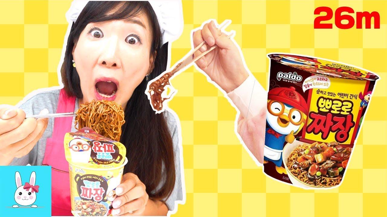 뽀로로 짜장 시리즈 26분 모음! (Pororo black noodle 26min)ㅣRabbitPlus
