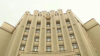 Посол Великобритании посетила Министерство иностранных дел РФ, где провела около часа.
