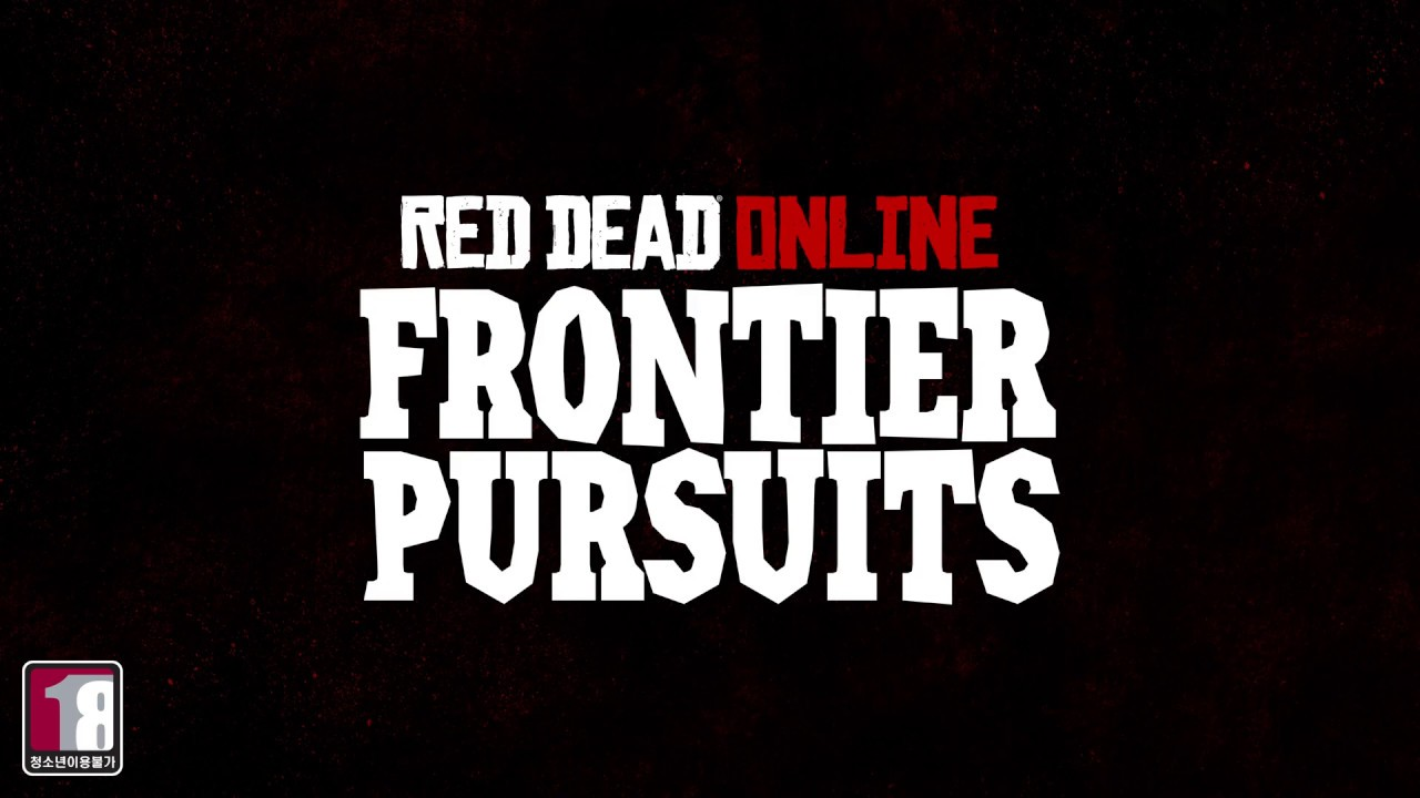 Red Dead 온라인 - Frontier Pursuits