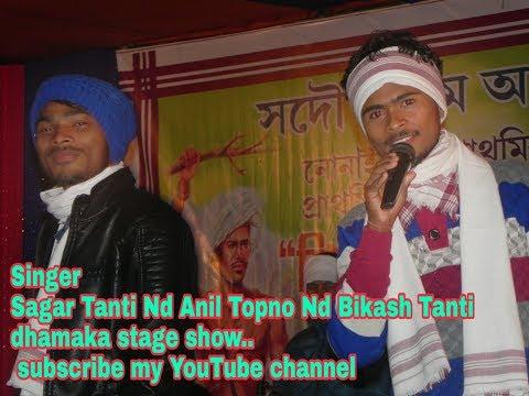 Jhili Mili Madwa Me By Sagar Tanti, Bikash Tanti And Anil Topno