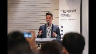 [Welcome Speech] 정경선 루트임팩트 CEO