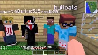 Download Minecraft Выживание с Подписчиками - Часть 1 Mp3 and Videos