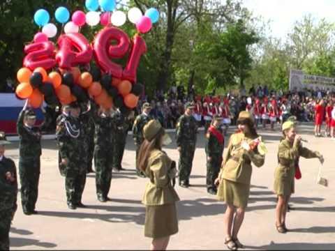9 мая Торжественная часть и парад