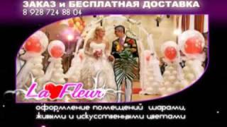 Бутик цветов Ля Флёр (La Fleur) г. Нальчик(, 2011-01-25T15:00:53.000Z)