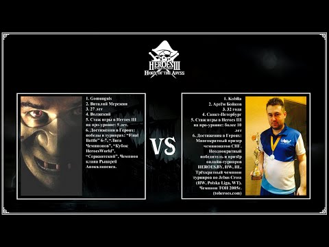 Heroes3.TV: Gomunguls (strong) Vs. Kobra (necro) 8mm6a (First HotA Show-Tournament 1/4)