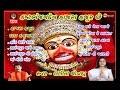 Download Kashtbhanjan Dev Haajra Hajur Chhe-Original-Sarangpur Hanumanji - 2016 Gujarati Bhajan Non Stop MP3 song and Music Video
