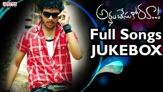 Artham Chesukoru Telugu Movie Songs Jukebox II Bhushan, Tejaswini